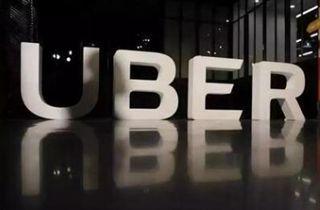 外媒:Uber已进入东京网约车市场