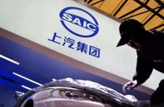 上汽集团发布6月销量数据:总销量479464辆