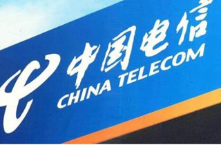 中国电信发布6月运营数据:5G用户数净增779万户,累计3784万
