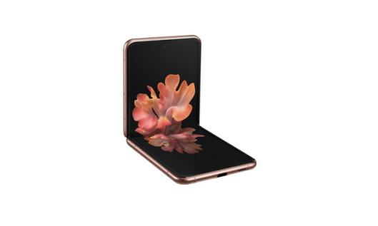 三星推出Galaxy Z Flip 5G折叠屏手机  全新形态、彰显个性