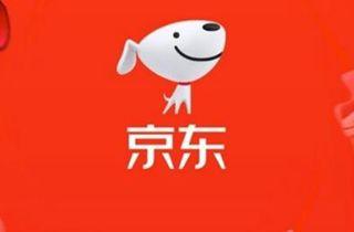 利丰:京东进行1亿美元的战略投资