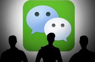 微信支付发布《8.8智慧生活日消费数据报告》 微信支付交易笔数同比增长22.49%