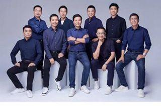"""雷军提拨四名新合伙人,小米升级""""手机×AIoT""""未来十年核心战略"""