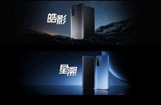 iQOO 5系列正式发布 起售价3998元