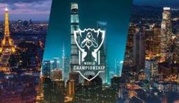S10总决赛10月31日举行