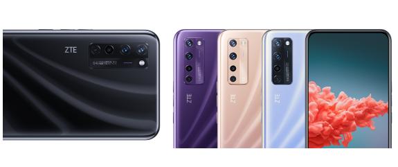 全球首款商用屏下摄像第186 手机  中兴天机Axon 20 5G正式发布