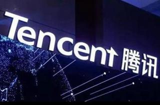 腾讯:预计今年上海电竞产业收入可达36.3亿元