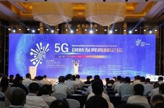 中国5G用户超过1.1亿 计划2020年底5G基站将超60万个