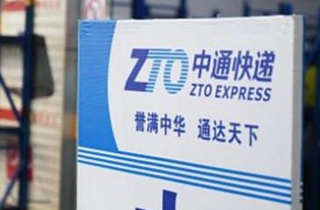 中通快递:将香港二次上市发行价定为每股218港元