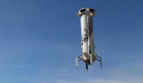 NASA推迟蓝色起源亚轨道宇宙飞船原定发射计划