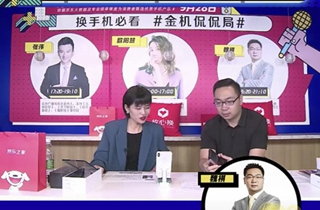 全渠道发力!京东之家打造中秋国庆双节手机消费新体验