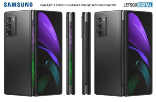 三星Galaxy Z Fold系列新专利将铰链加入灯带