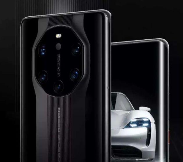 比亚迪电子成为华为Mate 40系列全系产品中框主力供应商