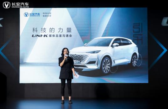 长安UNI-K全球首秀彰显智慧美学 解锁未来科技座舱