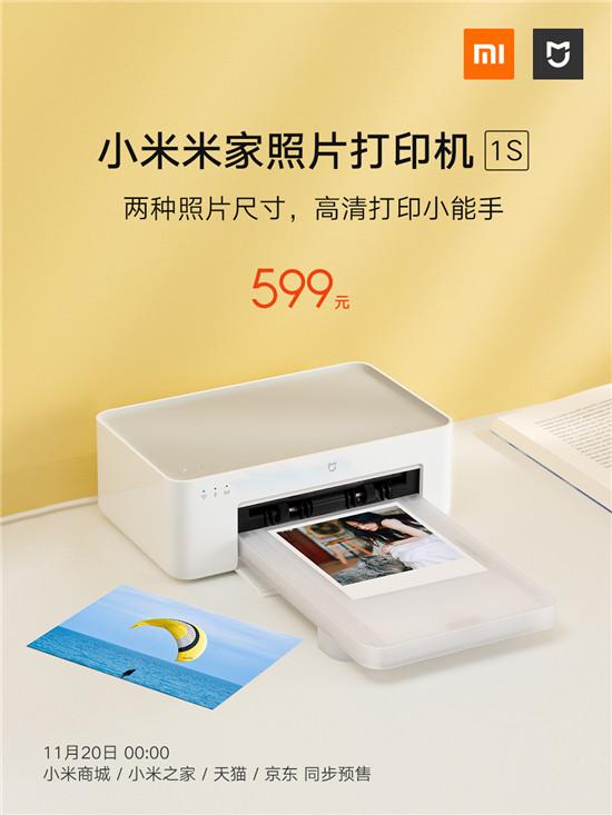 轻便省力高性价比 米家无线吸尘器Lite售价499元