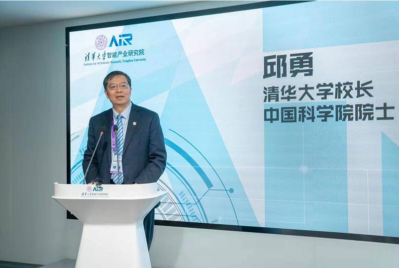 张亚勤挂帅清华大学智能产业研究院 多名图灵奖得主任学术顾问
