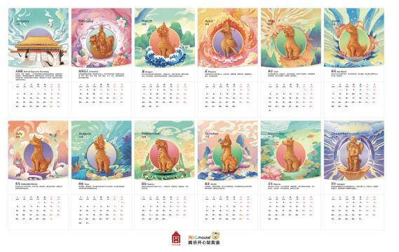 2021《故宫月历》(少儿版)限量首发,故宫出版社携手腾讯开心鼠英语普及传统文化