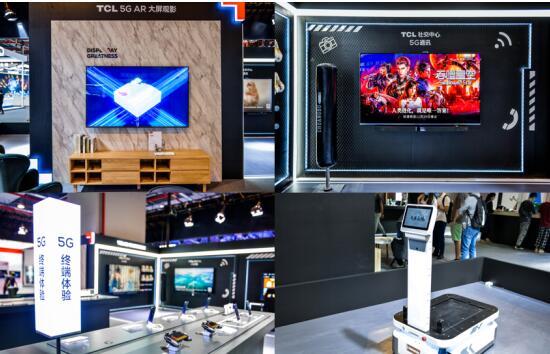 TCL 5G 8K智屏亮相世界5G大会,准独角兽雷鸟科技加速家庭场景落地