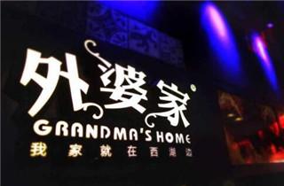【聚焦315】外婆家厨房操作违规 今晚或被点名?