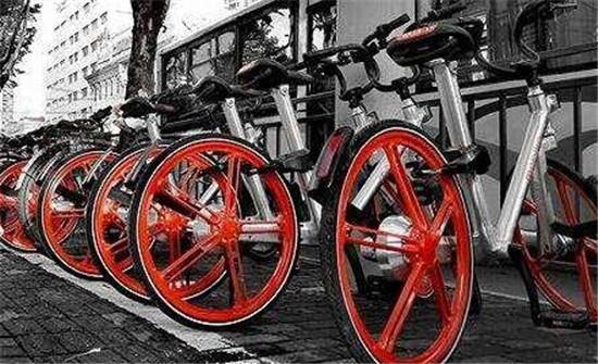 共享单车押金应当日退还 运营企业不得挪用