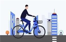 小蓝单车宣布涨价 时长费调整为0.5元/15分钟