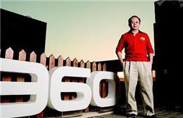 360同意转让奇安信全部股权 交易金额为人民币37.31亿元