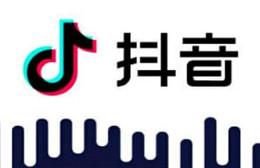 """抖音与六大影视公司达成合作 共同推出""""视界计划"""""""