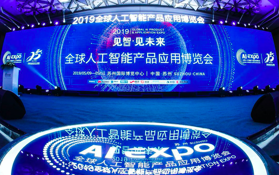 """2019智博会逛展新体验  提前领略""""未来世界"""""""