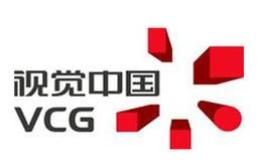 视觉中国宣布将恢复运营 并公布三项整改措施