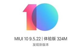 小米8收到MIUI 10 9.5.22体验版更新 新增了DC调光