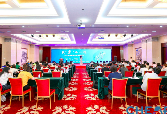 2019年中国厨房电器高峰论坛在京召开 全面助力厨电产业升级