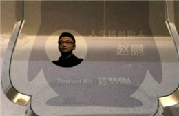 腾讯数字生态人物颁奖盛典落幕 BOSS直聘创始人赵鹏上榜
