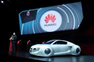 传华为正式成立智能汽车解决方案BU