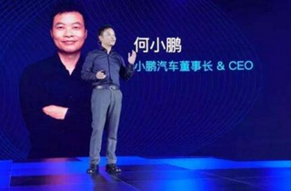 何小鹏:无人驾驶的核心不仅在于软件