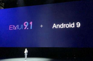 华为:EMUI 9.1正式版将面向印度设备推出