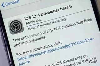 苹果iOS 12.4版本要来了 另外还有内置Apple Card