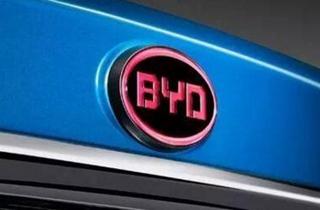 比亚迪:将与丰田汽车合作开发电动车及动力电池