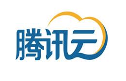 腾讯云推出新一代云服务器实例SA2 价格相较同类产品降低30%
