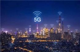 中国联通今年规划开通5万个5G基站 目前已建设开通2.8万个