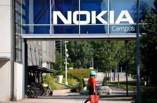 诺基亚发布第三季度财报:营收为56.86亿欧元,较去年同期增长4%