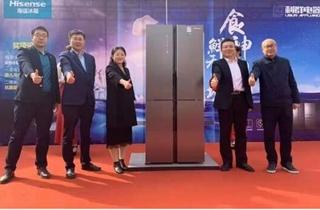 海信冰箱新品上线 食神450惊艳上市