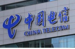 上海电信回应六六投诉:已解决相关问题