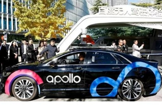 百度Apollo组织架构升级 新增智能交通业务组