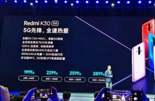 Redmi K30系列正式发布 起售价1599元