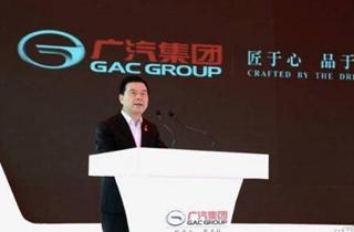 广汽集团发布11月销量数据:乘用车累计销量19.49万辆,同比下滑4.22%