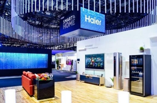 传海尔智家将在港交所上市 欲将子公司海尔电器私有化