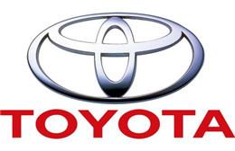 丰田汽车:将2020年全球销售目标定为1077万辆