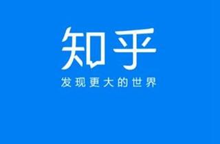 """知乎发布""""2019 年度大事记""""视频 重温年度记忆"""