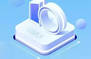 EMUI 10推出正式版 14款机型可开启