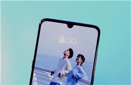 腾讯:QQ已针对收集用户信息问题进行调整优化